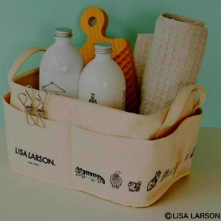 リサラーソン(Lisa Larson)のリンネル10月号付録 リサラーソン   外ポケット付き 収納ボックス(小物入れ)