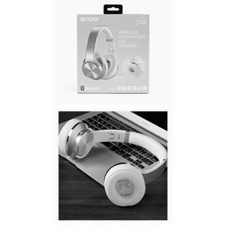 おしゃれ!ヘッドホン兼スピーカーBluetooth対応高音質オーバーヘッドホン(ヘッドフォン/イヤフォン)