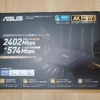 エイスース(ASUS)のASUS Wi-Fi 無線ルーター RT-AX3000 WiFi6(PC周辺機器)