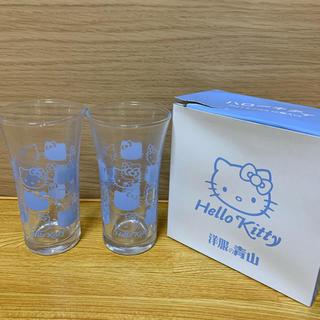 ハローキティ - 【新品未使用】ハローキティ ひとくちグラス(2個入り)