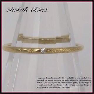 アーカー(AHKAH)のアーカーブラン メテオールピンキーリング(リング(指輪))