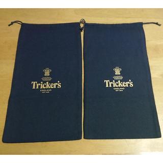 トリッカーズ(Trickers)のTricker's シューバッグ 靴袋 トリッカーズ(ドレス/ビジネス)
