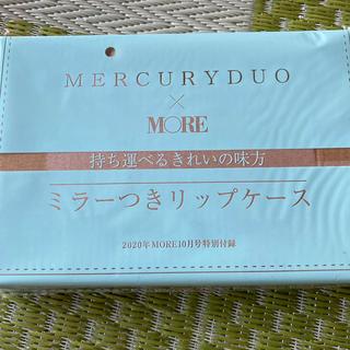 マーキュリーデュオ(MERCURYDUO)のMORE10月号付録(ファッション)