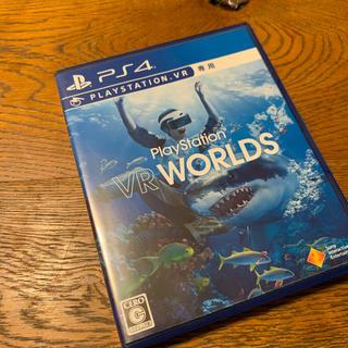 プレイステーションヴィーアール(PlayStation VR)のPS4VRソフト WORLDS(家庭用ゲームソフト)