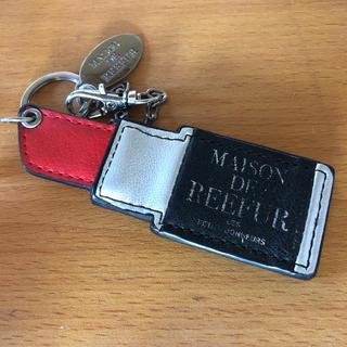 メゾンドリーファー(Maison de Reefur)のメゾンドリーファー キーホルダー(キーホルダー)