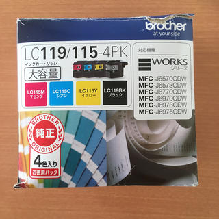 ブラザー(brother)のbrother LC119/115-4PK(使用期限切れ)(その他)