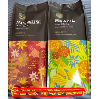 タリーズコーヒー(TULLY'S COFFEE)のタリーズ コーヒー 2袋セット(コーヒー)