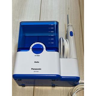 パナソニック(Panasonic)のパナソニック 口腔洗浄器 ジェットウォッシャー ドルツ 白 EW-DJ61-W(歯ブラシ/デンタルフロス)