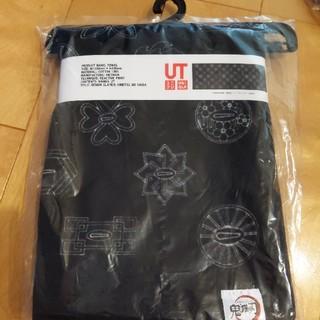 ユニクロ(UNIQLO)のユニクロ 鬼滅の刃 タオル UNIQLO マンガUT 黒 ブラック(タオル/バス用品)