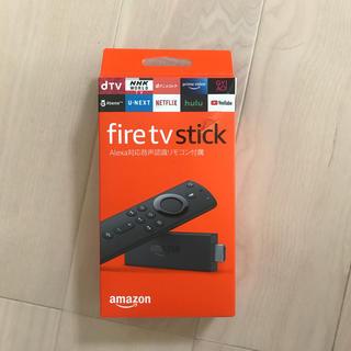 音量調整ボタン付 Amazon fire tv stick ファイアースティック(映像用ケーブル)