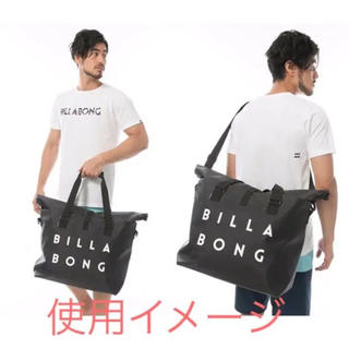ビラボン(billabong)の防水バッグ ビラボン ウェットバッグ ウェットスーツ 防水バケツ カバン(サーフィン)