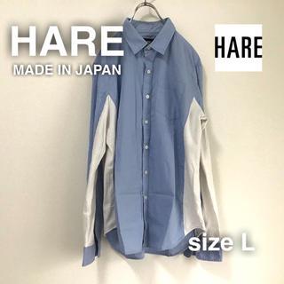 ハレ(HARE)のHARE ハレ シャツ L 切り替え ライトブルー ホワイト メンズ 長袖(シャツ)