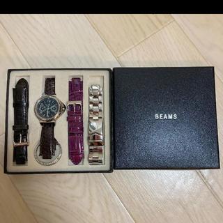 ビームス(BEAMS)のビームス 腕時計セット(腕時計)
