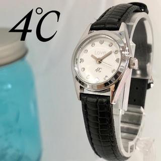 ヨンドシー(4℃)のヨンドシー時計 4°C レディース腕時計 新品電池 新品ベルト 79(腕時計)