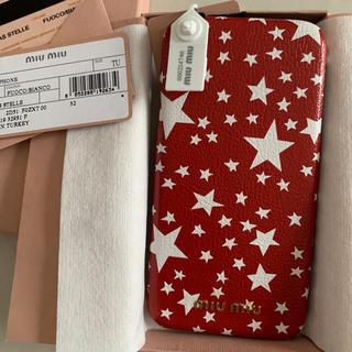 ミュウミュウ(miumiu)の新品未使用! miumiu ミュウミュウ iPhone X、XS ケース(iPhoneケース)