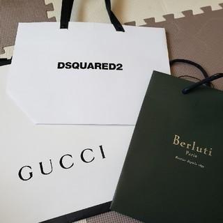 ベルルッティ(Berluti)のGUCCI、Dsquared2、berlutiショップバックセット(ショップ袋)