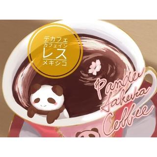 メキシコ🇲🇽カフェインレスメキシコ 100g 送料無料(コーヒー)