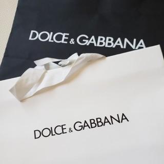 ドルチェアンドガッバーナ(DOLCE&GABBANA)のDOLCE&GABBANA ショップバック二枚セット(ショップ袋)