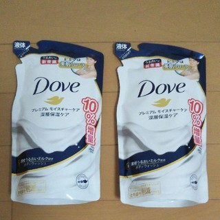 ユニリーバ(Unilever)のダヴ ボディウォッシュ プレミアムモイスチャーケア 詰替 400g×2個セット (ボディソープ/石鹸)