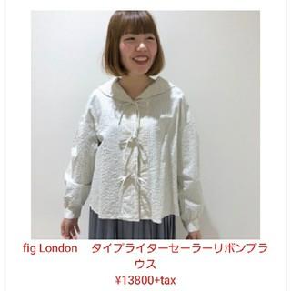 フィグロンドン(fig London)のfig London セーラー  リボン 長袖 ブラウス シャツ (シャツ/ブラウス(長袖/七分))