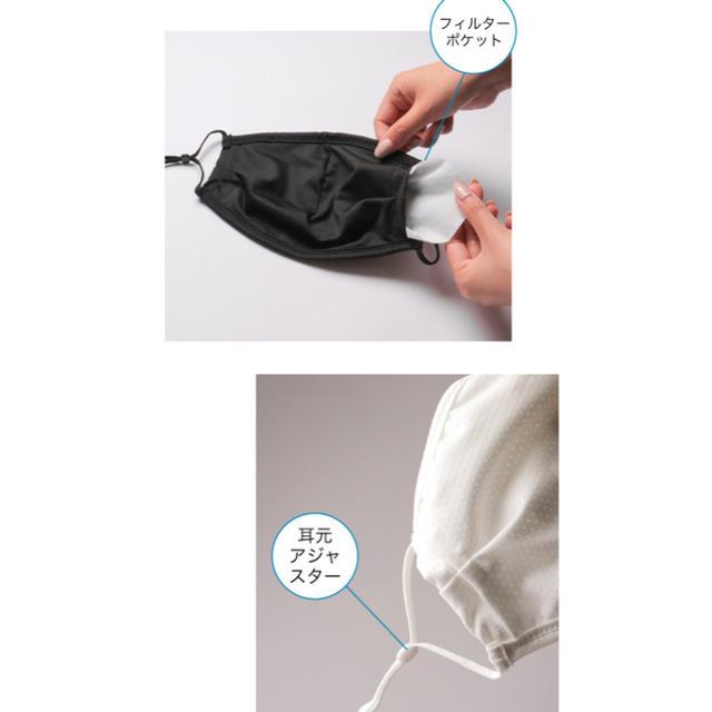 ikka(イッカ)のコックス ひやマスク ミディアムグレー フィルター10枚入り インテリア/住まい/日用品の日用品/生活雑貨/旅行(日用品/生活雑貨)の商品写真