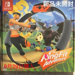 ニンテンドースイッチ(Nintendo Switch)の新品未開封★リングフィットアドベンチャー(家庭用ゲームソフト)