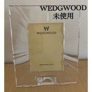ウェッジウッド(WEDGWOOD)の★未使用★ WEDGWOOD【 ウェッジウッド 】フォトフレーム(フォトフレーム)