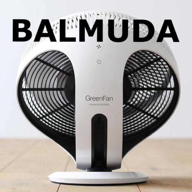 BALMUDA(バルミューダ)の[新品未使用]BALMUDA  GreenFan Cirq EGF-3300WK スマホ/家電/カメラの冷暖房/空調(サーキュレーター)の商品写真