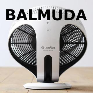 バルミューダ(BALMUDA)の[新品未使用]BALMUDA  GreenFan Cirq EGF-3300WK(サーキュレーター)