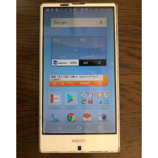 アクオス(AQUOS)のau AQUOS SERIE SHV32(スマートフォン本体)