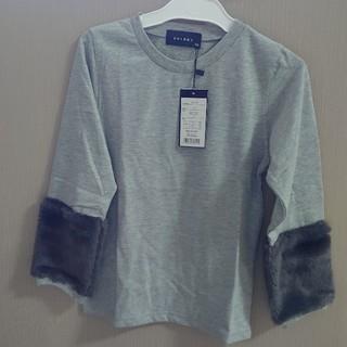 シスキー(ShISKY)のシスキー新品袖ファーロンTグレー(Tシャツ/カットソー)