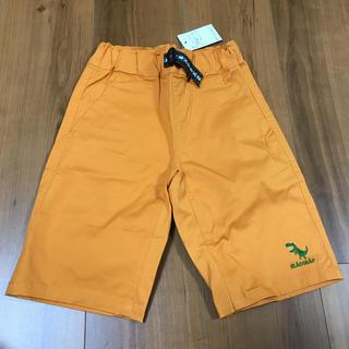 クレードスコープ(kladskap)のクレードスコープ 新品 オレンジ パンツ 110(パンツ/スパッツ)