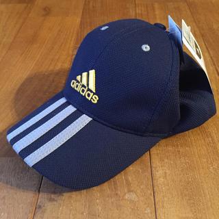 アディダス(adidas)のadidas ジュニア キャップ(帽子)