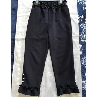 ルネ(René)のRene ルネ 2020   フリル パール パンツ 36  ネイビー 紺(クロップドパンツ)