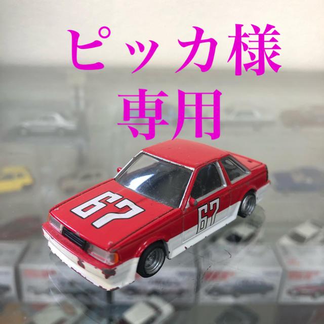AOSHIMA(アオシマ)のシャコタンブキ ミニカー ソアラ 2 エンタメ/ホビーのおもちゃ/ぬいぐるみ(ミニカー)の商品写真