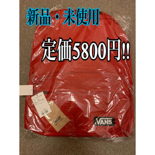 ヴァンズ(VANS)のVANS  バックパック 赤 RED(バッグパック/リュック)