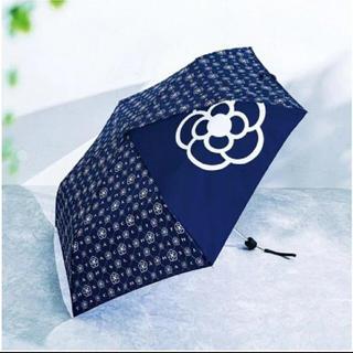クレイサス(CLATHAS)の新品未開封❣️ 晴雨兼用 クレイサス 折りたたみ傘(傘)