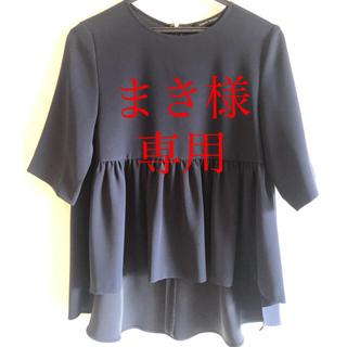 バーニーズニューヨーク(BARNEYS NEW YORK)の美品 ヨーコチャン yoko chan ブラウス 36 ネイビー(カットソー(半袖/袖なし))