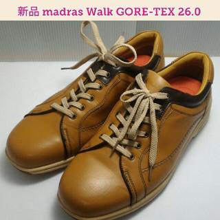 madras - 【新品】madras walk GORE-TEX ビジネススニーカー 26.0