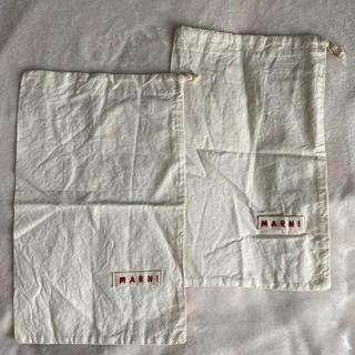 マルニ(Marni)のマルニ 巾着 保管袋(ショップ袋)