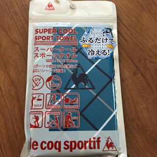 ルコックスポルティフ(le coq sportif)の新品☆ルコックスポーツクールタオル(トレーニング用品)