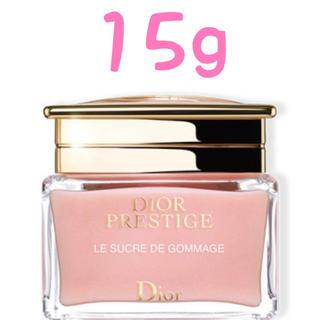ディオール(Dior)のプレステージ ル ゴマージュ (洗顔料)