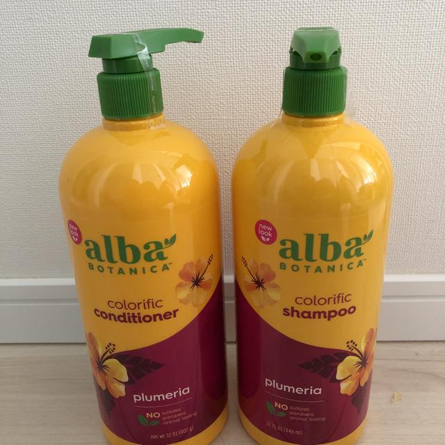 ALBA(アルバ)の新品 アルバボタニカ プルメリア ハワイアン シャンプー&コンディショナーセット コスメ/美容のヘアケア/スタイリング(シャンプー/コンディショナーセット)の商品写真