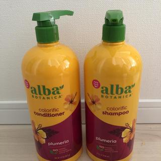 アルバ(ALBA)の新品 アルバボタニカ プルメリア ハワイアン シャンプー&コンディショナーセット(シャンプー/コンディショナーセット)