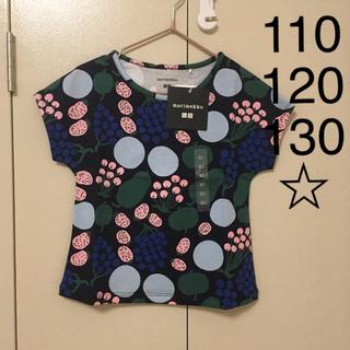 マリメッコ(marimekko)のmarimekko UNIQLO  2020ss キッズTシャツ(Tシャツ/カットソー)