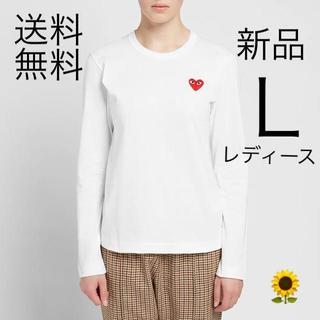 コムデギャルソン(COMME des GARCONS)の入手困難 プレイコムデギャルソン レディース 長袖 Tシャツ Lサイズ ホワイト(Tシャツ(長袖/七分))