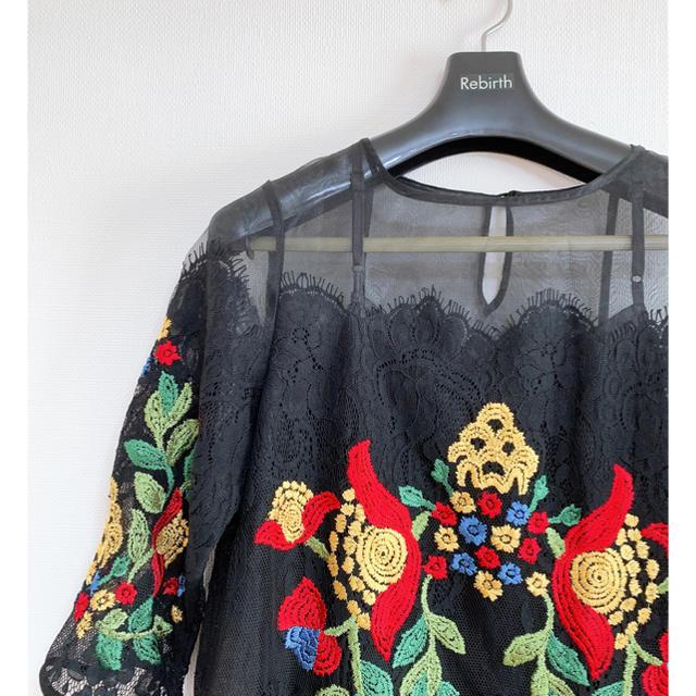GRACE CONTINENTAL(グレースコンチネンタル)の【美品】グレースコンチネンタル 刺繍ドレス レディースのフォーマル/ドレス(ミディアムドレス)の商品写真