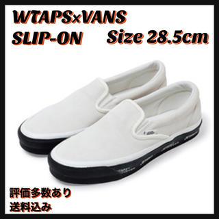 ダブルタップス(W)taps)の【28.5】WTAPS×Vans CLASSIC SLIP ON(スニーカー)