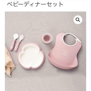 ベビービョルン(BABYBJORN)のベビービョルン 離乳食器セット(離乳食器セット)