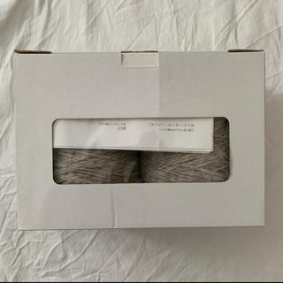 miknits ガンジーセーター メンズ グレー(型紙/パターン)